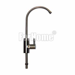 Rubinetto ForHome® 1 Via Per Acqua Depurata Rubinetto Per Depuratore -1030- (or)