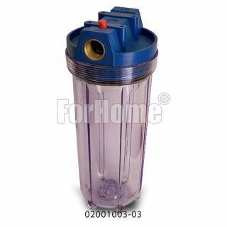 """Contenitore per Filtro Acqua da 10"""" In/Out 3/4"""" Ottone Col. Trasparente con pulsante di rilascio pressione (or)"""
